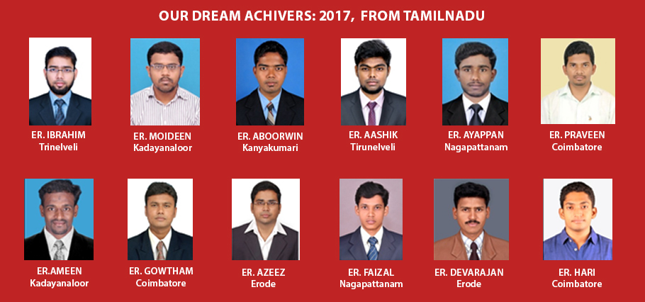 WEB-DREAM ACHIVER-TN-BANNER-2017